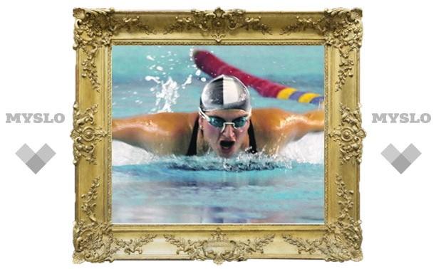 В Туле прошел запрещенный турнир по плаванию