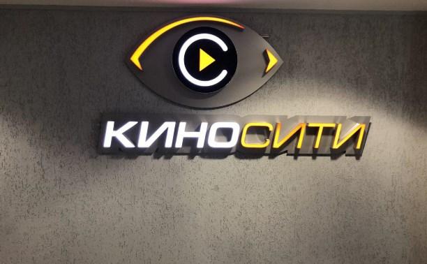 Тульский суд приостановил работу кинотеатра в «Гостином дворе»