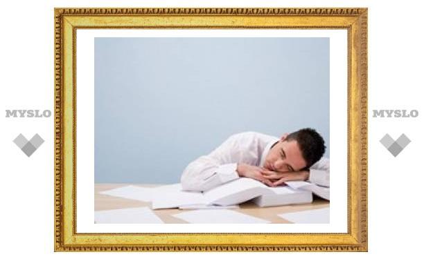 Ученые нашли супер-средство от сонливости