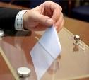 Губернаторам запретят избираться на третий срок подряд