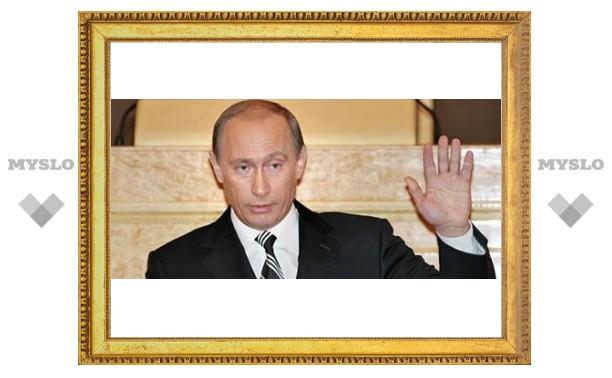 Путин приедет в Тулу в сентябре?