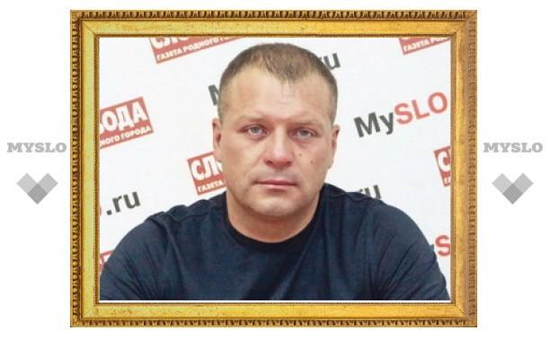 Тульский депутат рассказал, почему обзывал полицейских