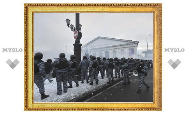 После погрома на Манежной возбуждено дело о применении насилия к милиционерам
