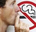 В трудовые договоры могут внести пункт о курении
