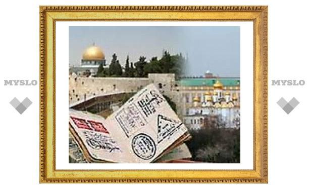 АТОР: В Израиль могут не пустить и после отмены виз. А возврат денег не предусмотрен