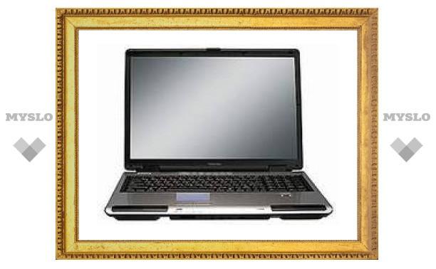 Toshiba представила три новых игровых ноутбука