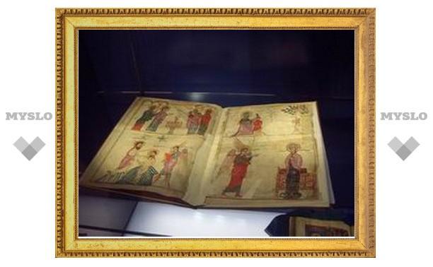 В Амстердаме открылась выставка «Армяне. Древнейшее христианство в молодой стране»