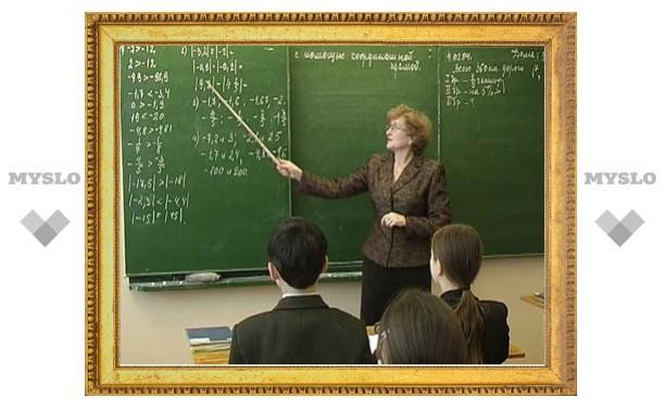 Лучшие учителя Тулы получат 50 тысяч рублей