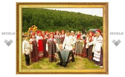 Под Тулой пройдет фольклорный фестиваль
