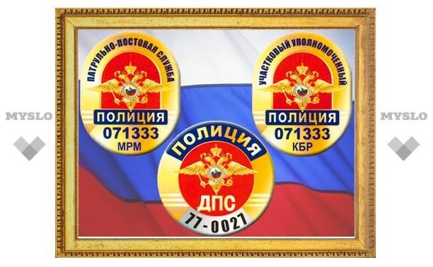 Российским полицейским дадут жетоны в дореволюционном стиле