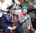 25 мая отмечается День ветерана боевых действий Тульской области