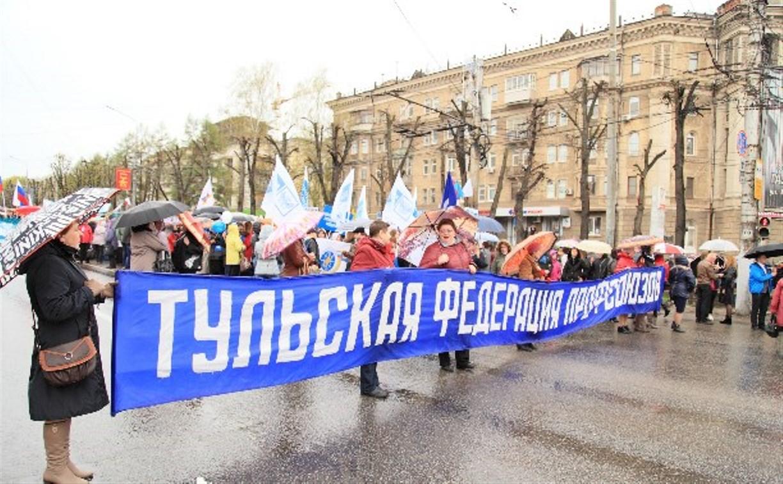 В первомайском шествии приняли участие более 3 000 туляков