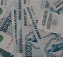 «Спецавтохозяйство» выплатит штраф в 652,5 тыс. рублей