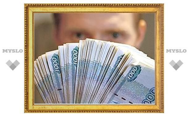 Тульские чиновники скрывали свои доходы