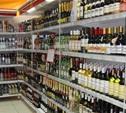 20 тульских магазинов не смогут продавать алкоголь по вечерам с 1 по 7 января