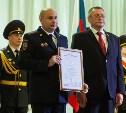 В Туле наградили лучших полицейских