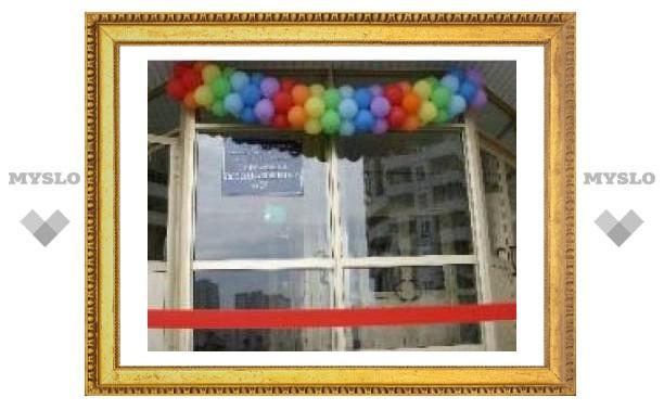 В Дубне открылась новая поликлиника