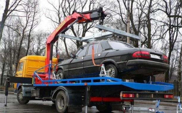 В Госдуме задумались об отмене эвакуации автомобилей