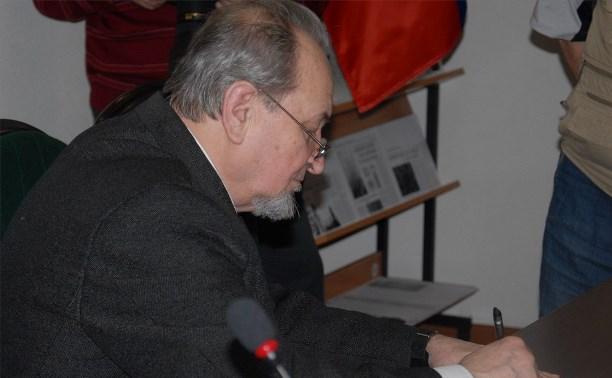 В  Тульском музее оружия презентовали книгу о туляках-оружейниках
