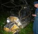 В Ясногорском районе потерпел крушение самодельный вертолёт