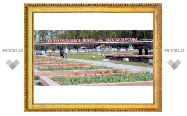 """Площадь Ленина """"переедет"""" в парк?"""