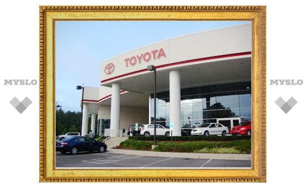 Компания Toyota согласилась раскрыть суду США коммерческую тайну