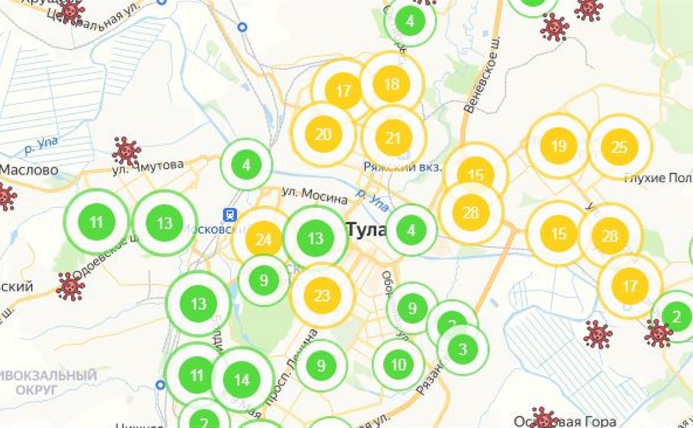 По каким адресам в Туле и области зафиксирован коронавирус: актуальная карта