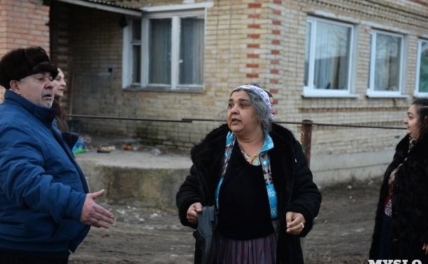 Когда снесут незаконные дома в цыганском поселке?