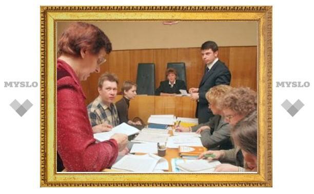 Под Тулой судят убийцу матери