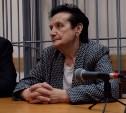 Бывшего врача ЦРД Галину Сундееву амнистировали