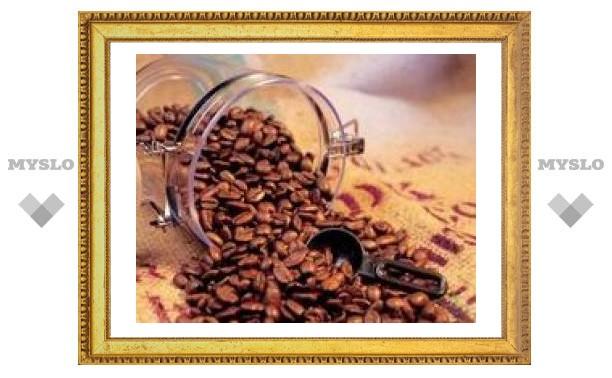 Кофейные зерна спасают от слабоумия