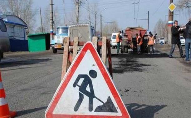 В выходные движение на трассе «Тула-Новомосковск» будет перекрыто