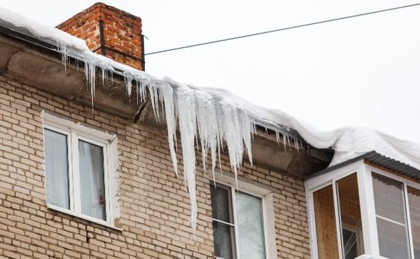 В администрации работает горячая линия для жалоб на сосульки и наледь на крышах