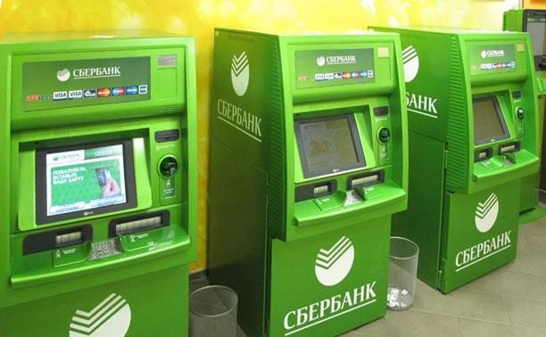 Ефремовец сядет на 7,5 лет за налёт на банкомат Сбербанка
