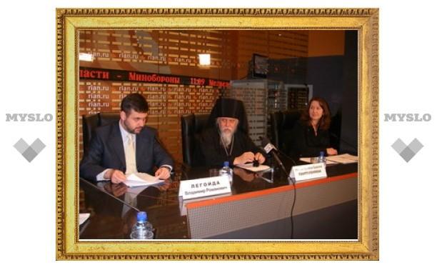 РПЦ открыла горячую линию, чтобы помочь всем погорельцам 2010 года