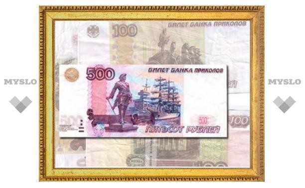 Тульских пенсионеров обманывают «сказками» про обмен денег