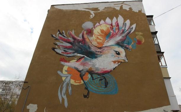 Туляки могут поучаствовать в конкурсе граффити