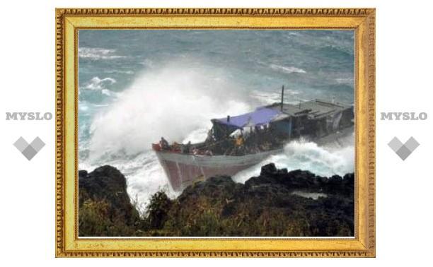 50 беженцев утонули на пути в Австралию