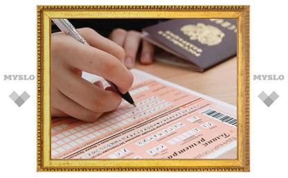 Тульские школьники сдают математику
