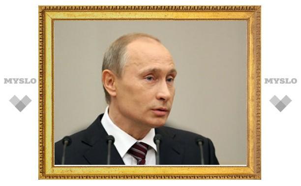 Путин решил совместить годовой и квартальный отчеты перед Госдумой