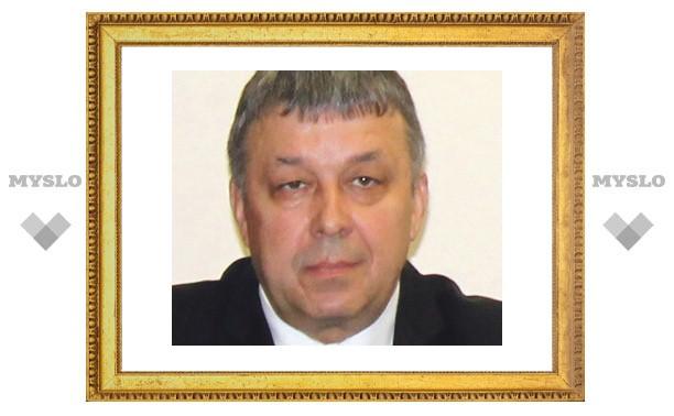 В Тульском областном суде новый председатель