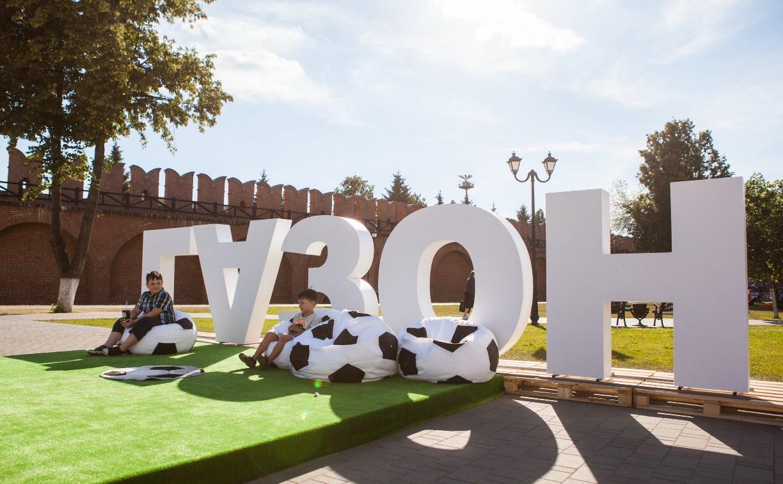 В Туле открылась новая молодежная площадка «Газон». Фоторепортаж