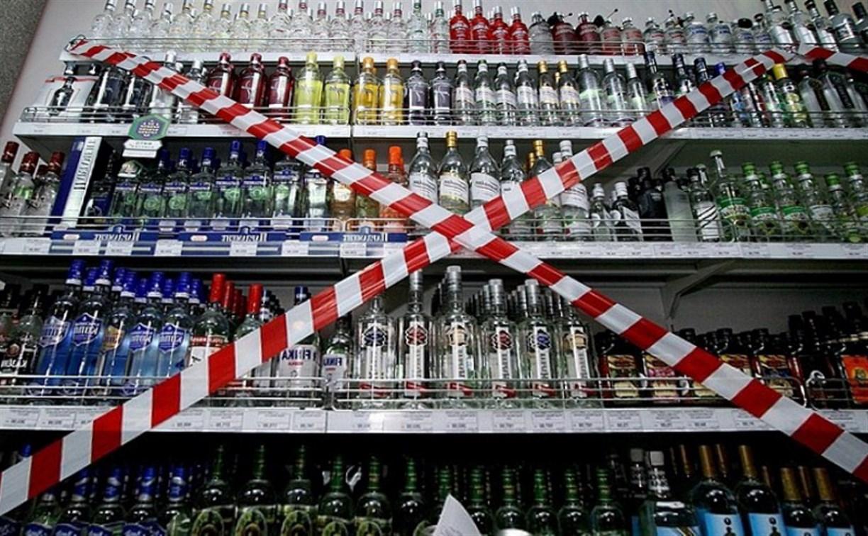 Где в Туле 1 декабря запретят продавать алкоголь