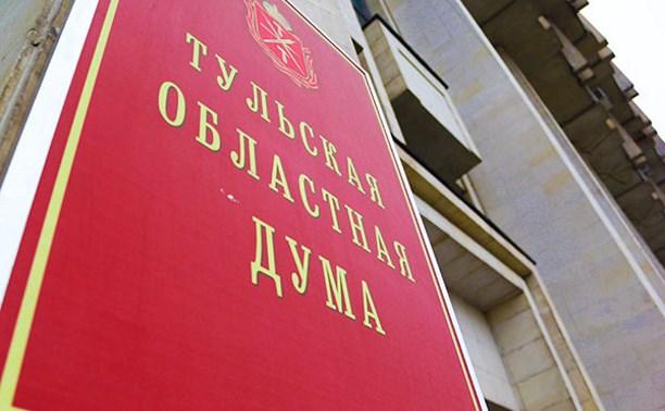 Доходы тульских областных депутатов: У кого самый внушительный автопарк?