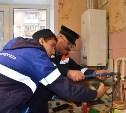 По каким адресам в Туле отключат газ в декабре