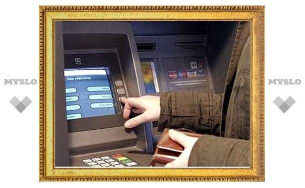 «Уралсиб» и Банк Москвы объединят свои банкоматы