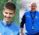 Сын главного тренера сборной России по футболу тренируется с новомосковским «Химиком»