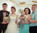 Тульским молодоженам передали «Эстафету семьи»
