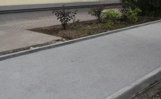 Где в Туле отремонтировали тротуары