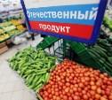 Тульская область вошла в топ-25 медиарейтинга по импортозамещению